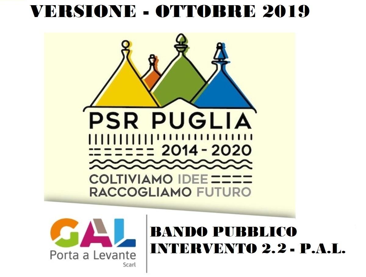Artigianato Artistico Puglia.Intervento 2 2 Botteghe Dell Artigianato Artistico E